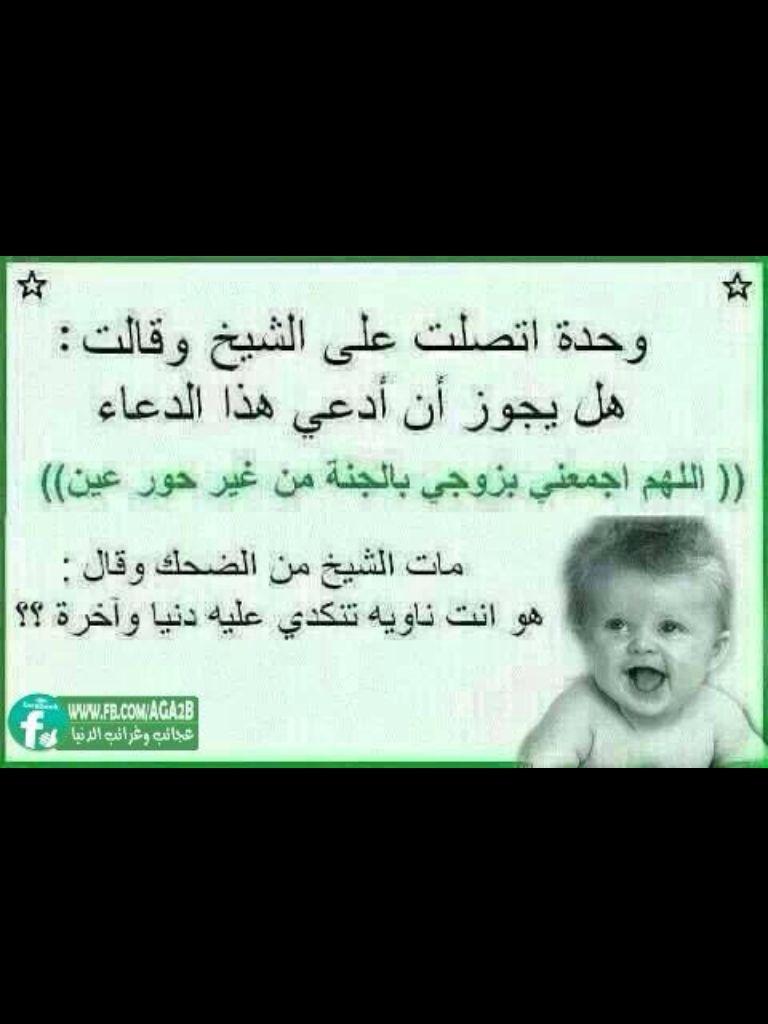 9e21a58b7 Pin by Awatif Alyousifi on Funny..... مواقف مضحكة | Math, Math equations,  Equation