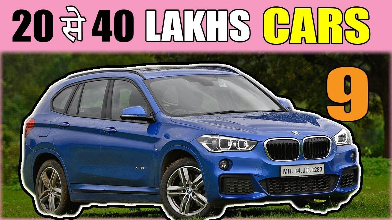 Top 9 Cars Under 20 40 Lakhs In India Hindi Cars