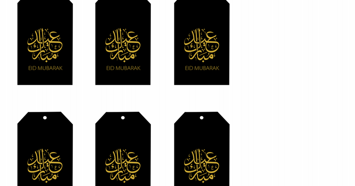 Eid Gift Tags Pdf Eid Gifts Eid Stickers Eid Cards