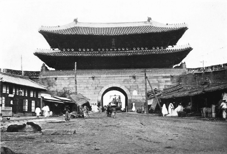 South Gate - Namdaemun