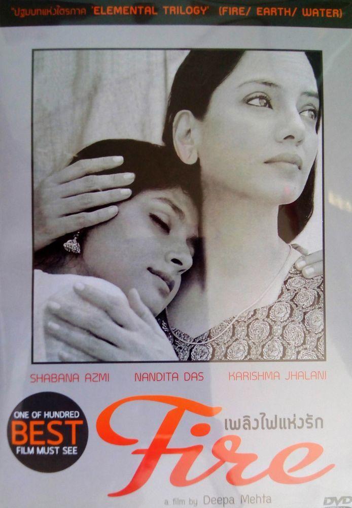 Fire - Deepa Mehta DVD PAL (1996) Hindi Lesbian Classic ...