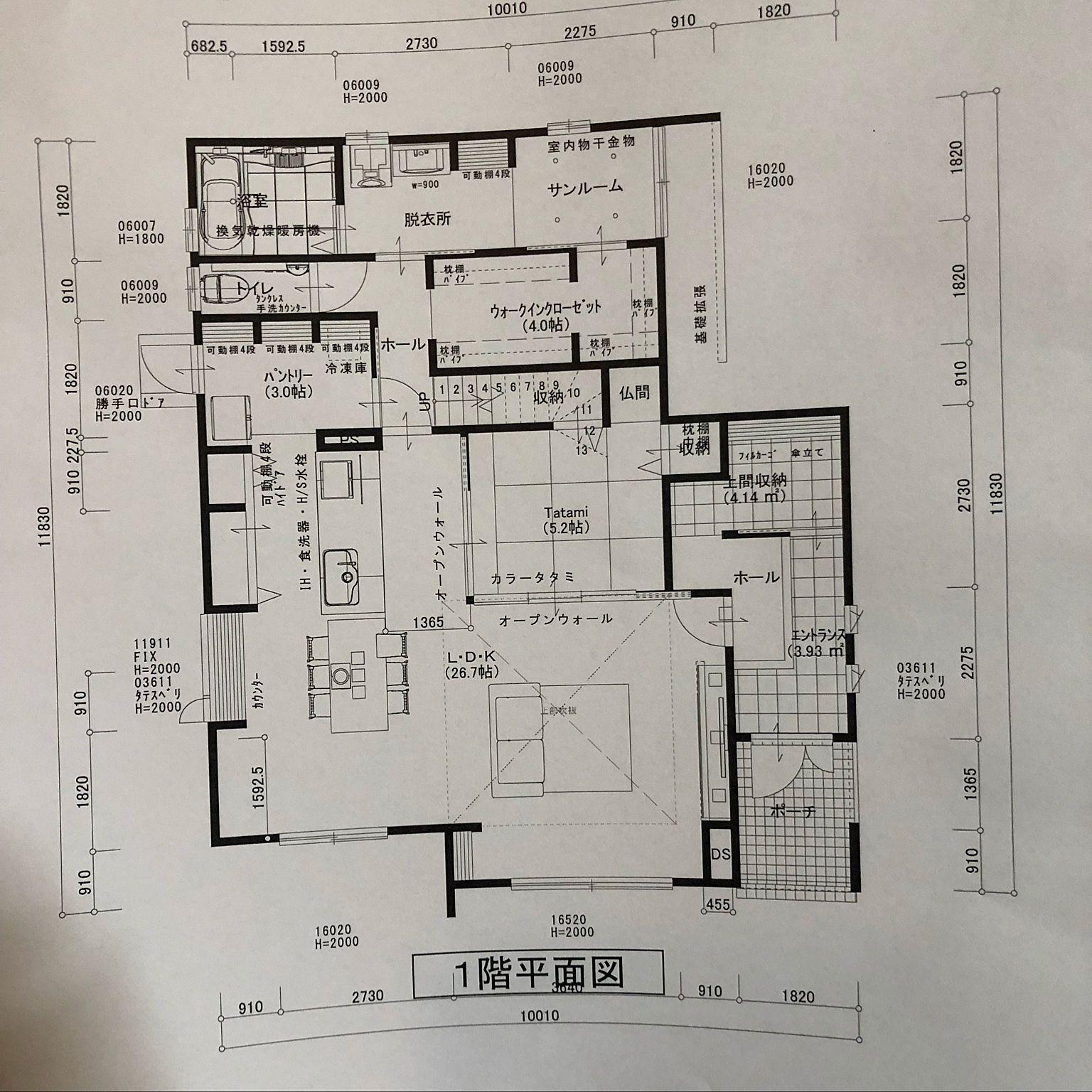 部屋全体 縦長のおうち マイホーム計画中の方と繋がりたい Hm決定 間取り図 などのインテリア実例 2018 07 05 21 24 45 Roomclip ルームクリップ 間取り図 間取り 南玄関 間取り