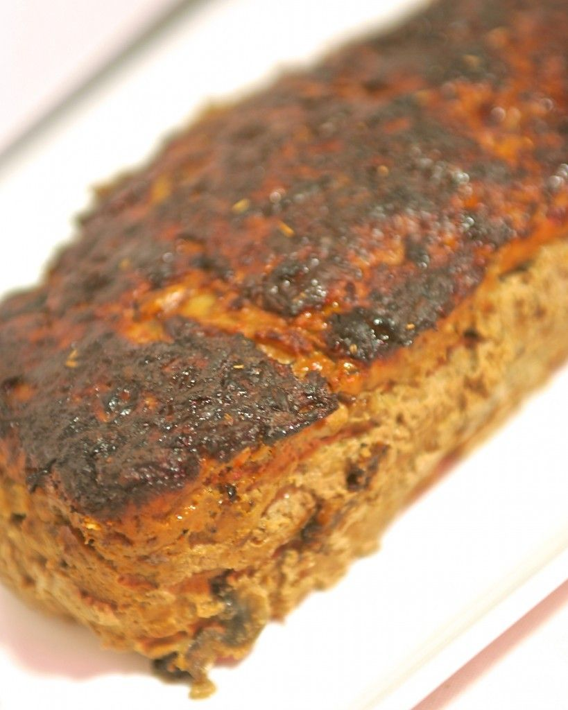 Receta fitness tarta de carne picada recetas saladas pinterest food healthy foods to eat - La cocina fit de vikika ...