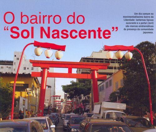 tanabata brasilia