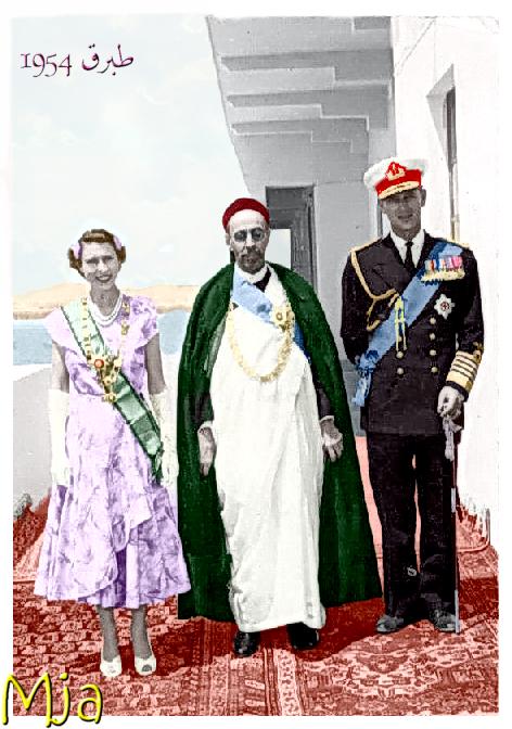 الملك ادريس والملكة اليزبيث 2 Libya History Pictures History