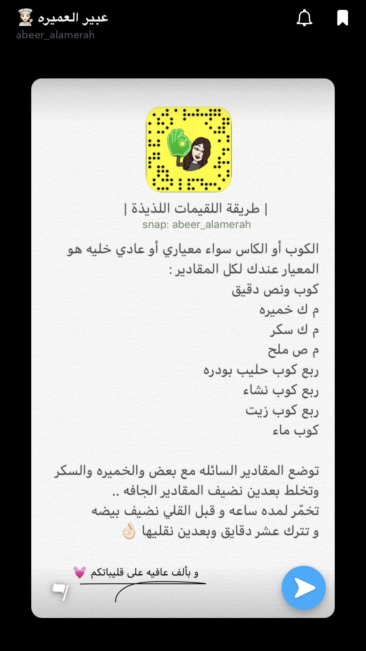 Pin By Mahmoud Mahran On Arabic Food Arabian Food Arabic Food Food