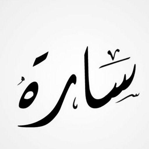 Diy Natural Hair Lengthener Name Design Art Calligraphy Name Quote Prints