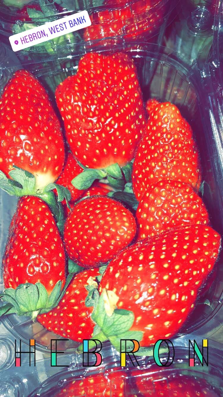 Pin By منتصر العويوي On صور Fruit Strawberry Food