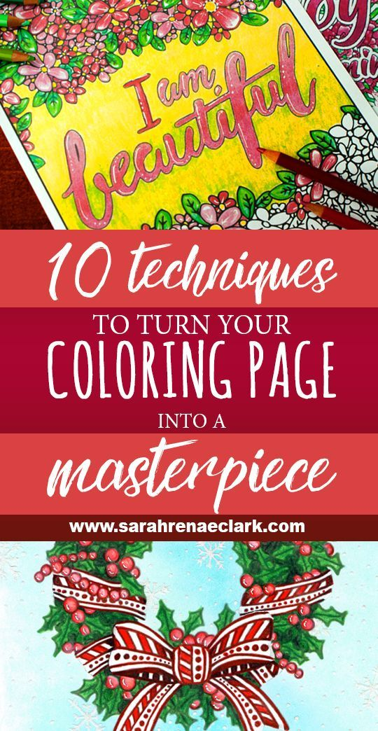 10 techniques to turn your coloring