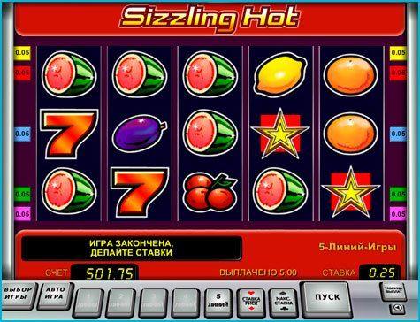 автоматы игровые бесплатно компот