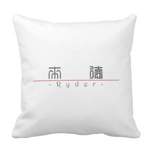 >>>This Deals          	Chinese name for Ryder 22107_0.pdf Pillows           	Chinese name for Ryder 22107_0.pdf Pillows in each seller & make purchase online for cheap. Choose the best price and best promotion as you thing Secure Checkout you can trust Buy bestThis Deals          	Chinese nam...Cleck Hot Deals >>> http://www.zazzle.com/chinese_name_for_ryder_22107_0_pdf_pillows-189656483121726440?rf=238627982471231924&zbar=1&tc=terrest