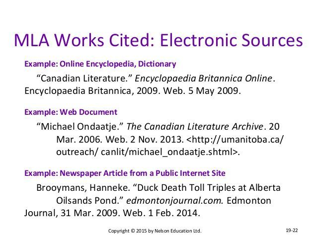 mla work cited website