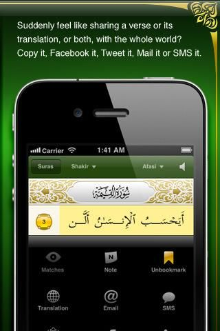 iQuran Lite Apps for iPh… | Download Free Mobile Application,Themes