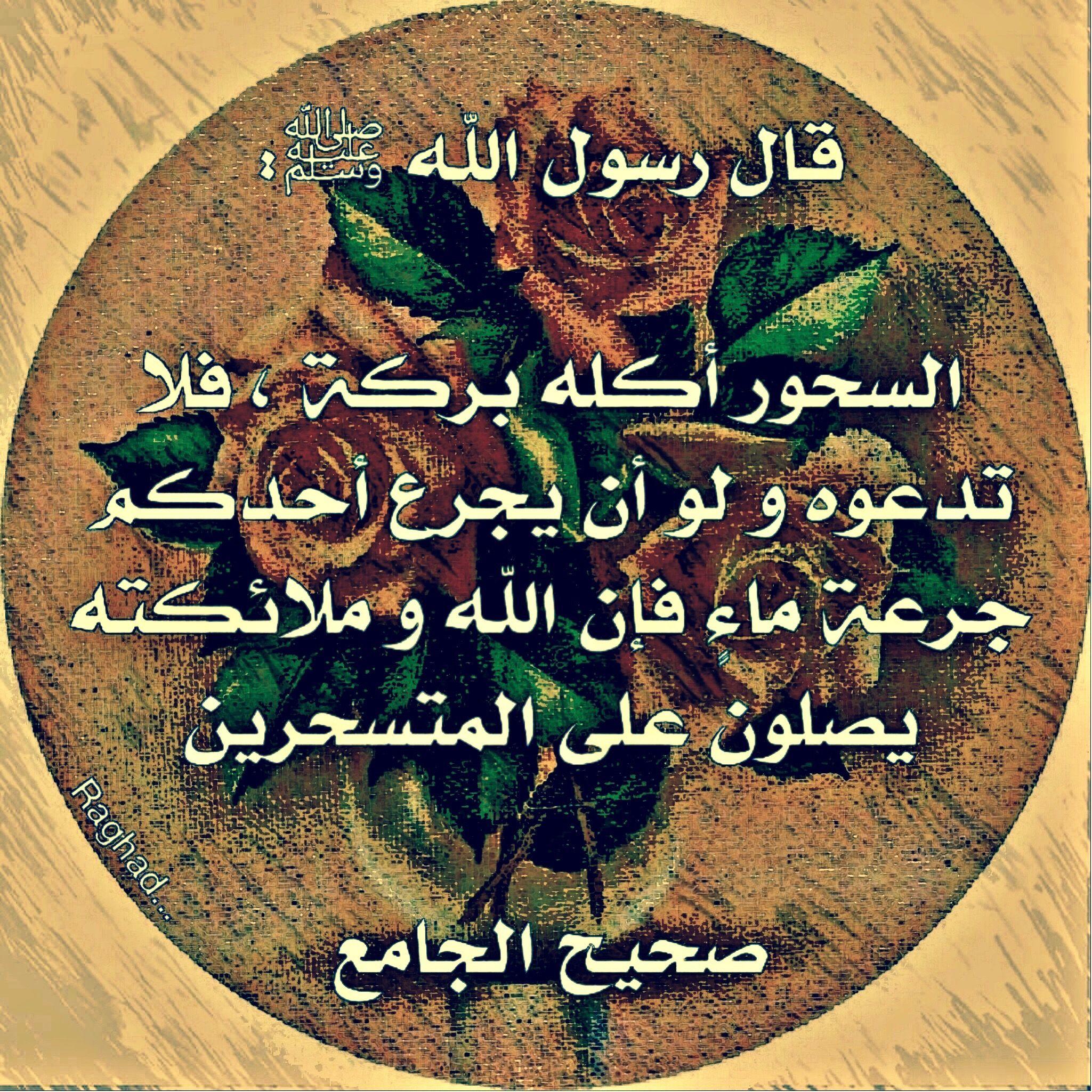 Desertrose اللذ ة الحقيقية التي بوسعك أن تحصل عليها هي سجدة لله بدون موعد أو مناسبة لا تحمل أفكارا أ خرى سوى العبودية بيقي Ramadan Islam Ramadan Kareem