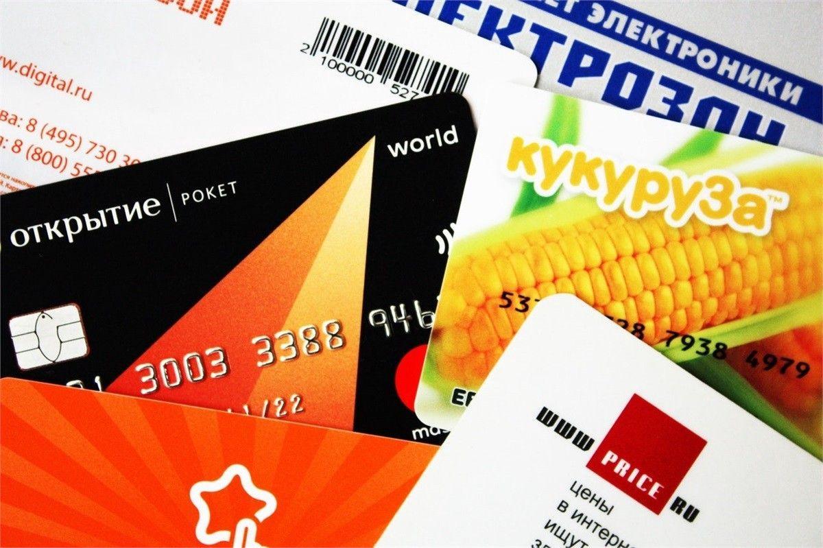 Diving deep into debt credit repair american express