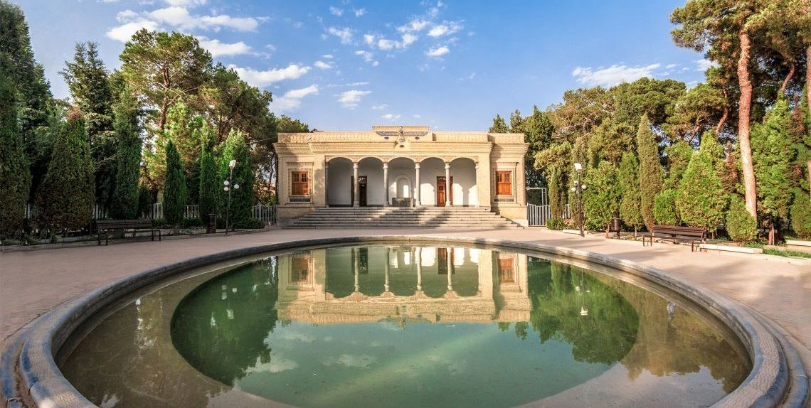 Zoroastrian Fire Temple Yazd Attractions Cool Places To Visit Iran Travel Tourism