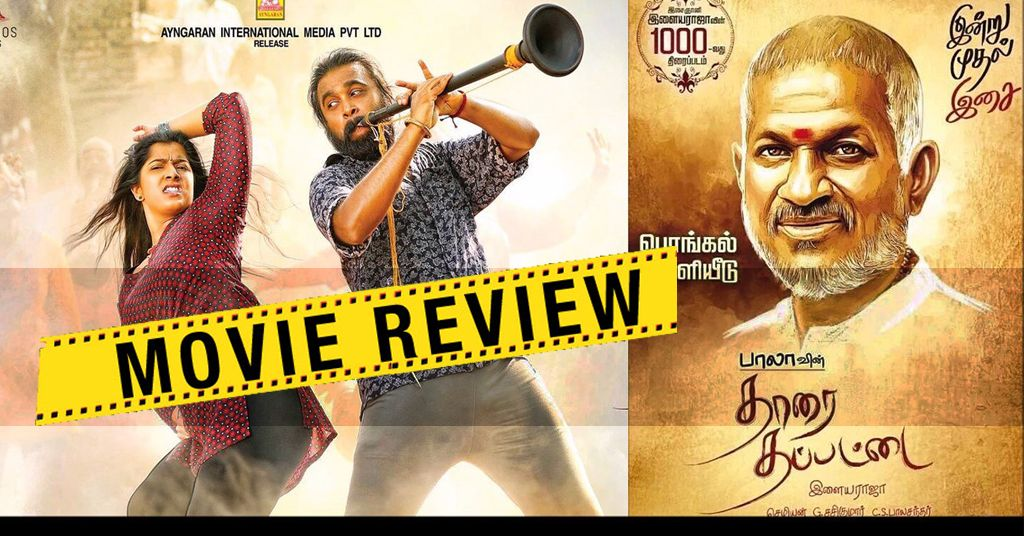 tamil malayalam Boss video 3gp download