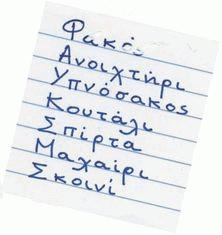 c7c7b940b26 Γλώσσα (Β Δημοτικού): Ηλεκτρονικό Βιβλίο   fjmfjfjjf   Βιβλίο