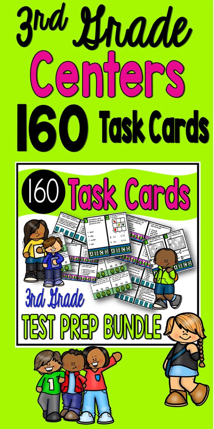 Test Prep Task Cards Year Long Activities Bundle for 3rd Graders ...