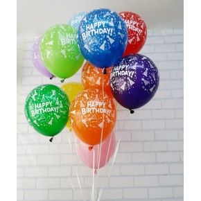 Gifts Habibi Is A Best Online Gift Shop In Dubai You Can Find Out Beautiful Balloons For All Occasion Such As Birthday Party
