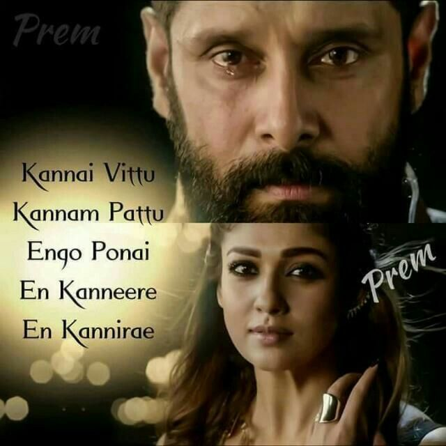 pin by anju on tamil movies amp emotional feeling