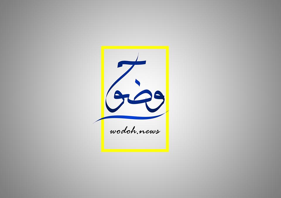 نرصد لكم تردد قناة انت عمري الجديد 2017 2018 على النايل سات قناة انت عمري التي مل في مجال المنوعات وتقدم العديد من البرا Tech Company Logos Company Logo Logos
