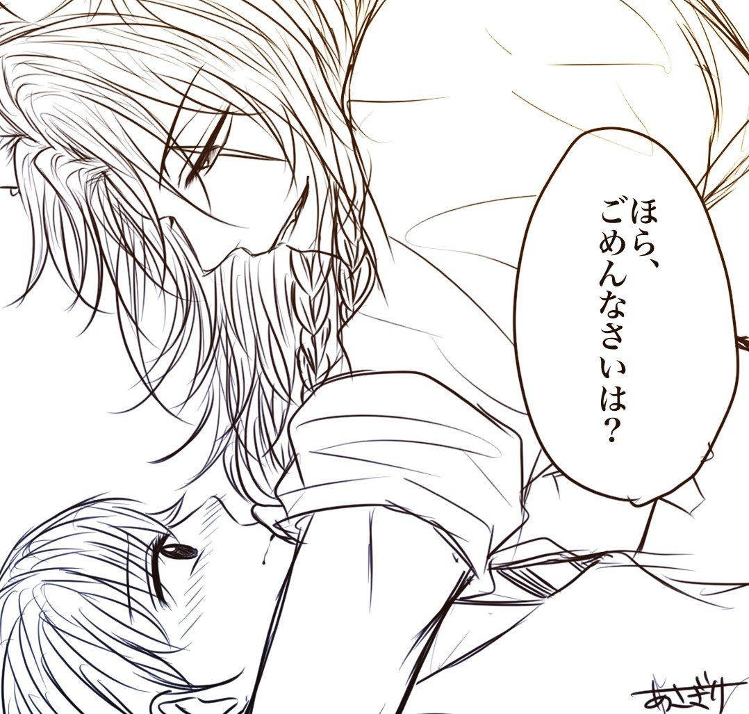 ツイステ さんを起こしに来たのに気持ちよくて自分も寝ちゃったrkgk 夢主目線 漫画 ツイ ツイステッド