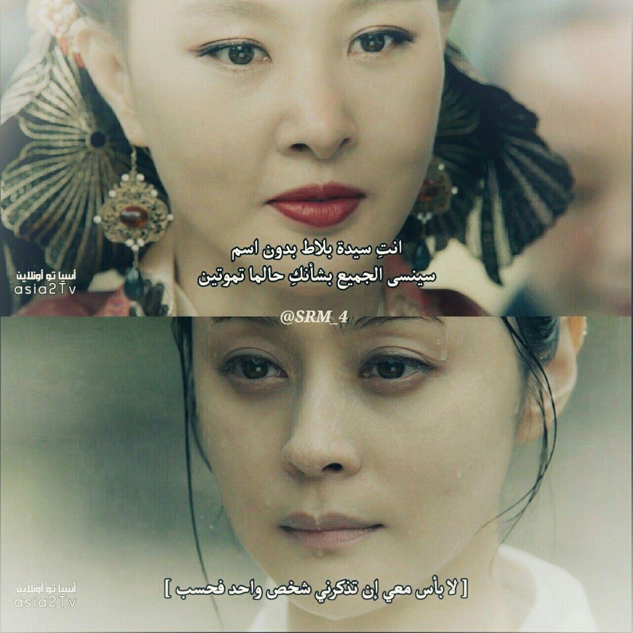 Pin By Sara Bingo On Q K Drama Korean Quotes Korean Language Bo Gum