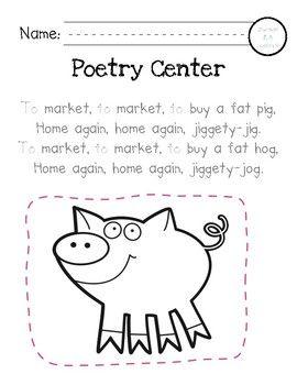 Poetry Centers for HMH National Journeys 2017 Kindergarten