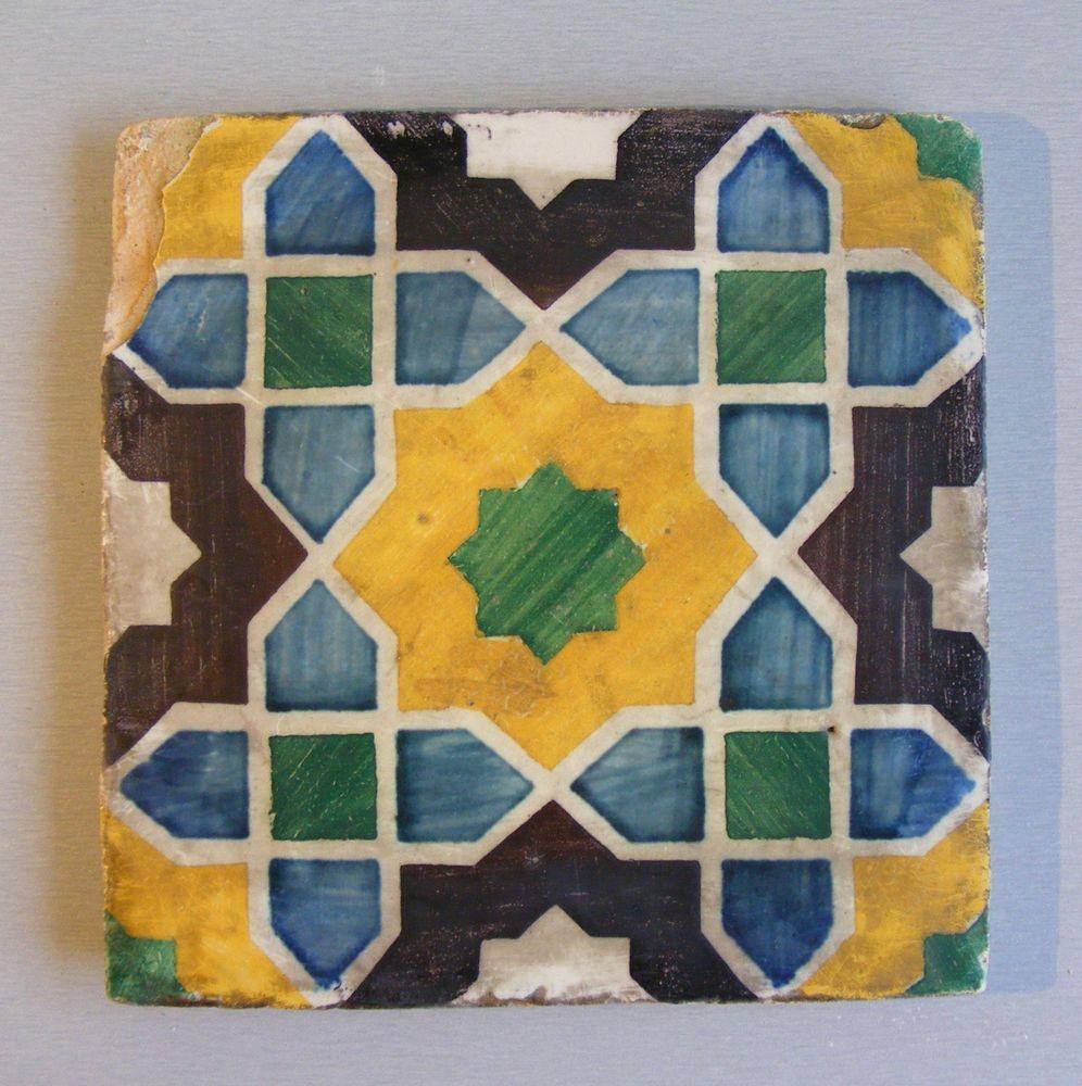Rare Antique Moorish Portuguese Hand painted ceramic tile #678 in ...