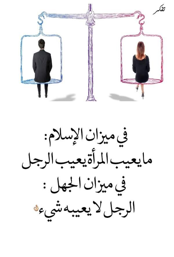 Pin By Noor Alshaik On حكم وامثال Quotes Arabic Quotes Beautiful Arabic Words Inspirational Quotes Motivation