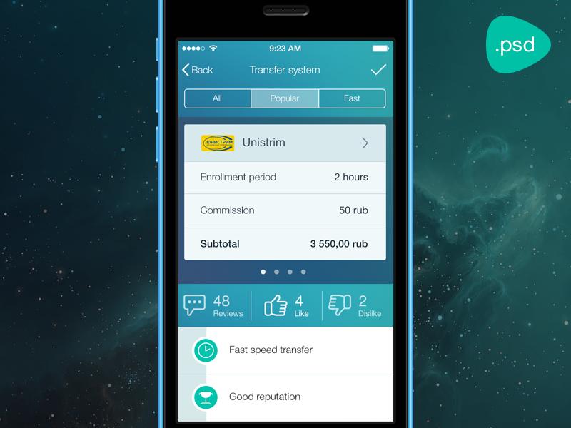 Money transfer App [PSD] App and Ui design