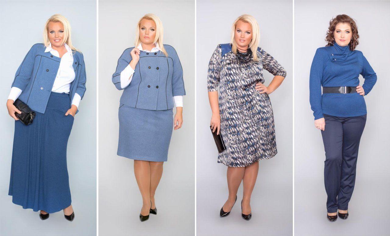 1ae5d11316ee Мода для полных женщин осень-зима 2016-2017   Женская мода в 2019 г ...