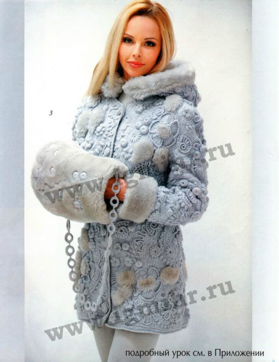 572 - Jasnaja | Русские вязание, Вязаное крючком пальто ...