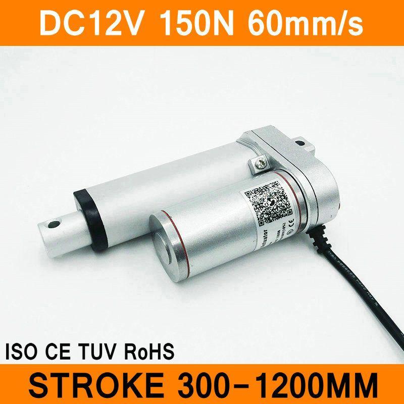 Linear Actuator 12V DC Motor 150N 60mm/s Stroke 300-1200mm