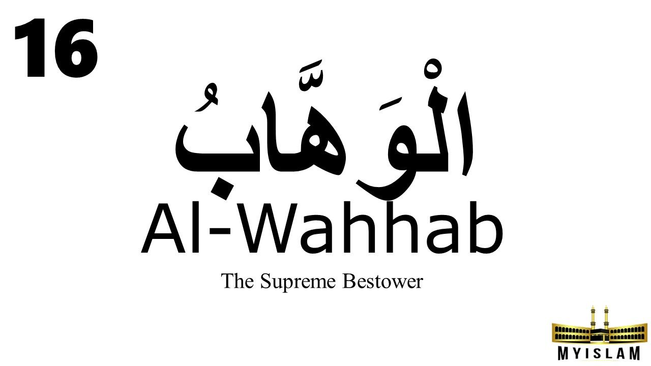 Al Wahhab means the great giver whose blessings are freely and