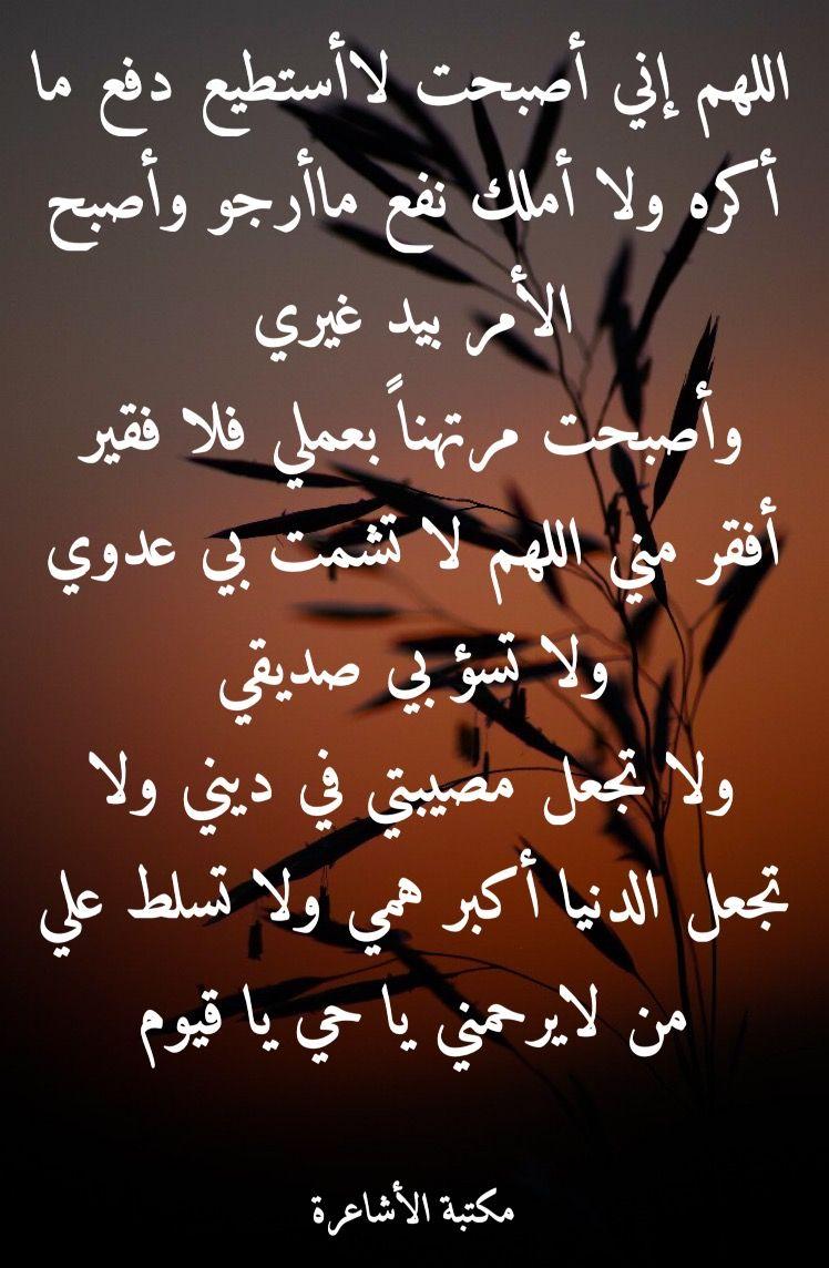 Pin By الحاج مطهر الأشعري On Islamic Arabic Calligraphy Islam Art