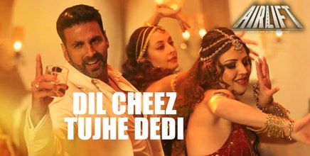 Dil Cheez Tujhe Dedi Lyrics Songs Bollywood Movie Songs Find Song By Lyrics