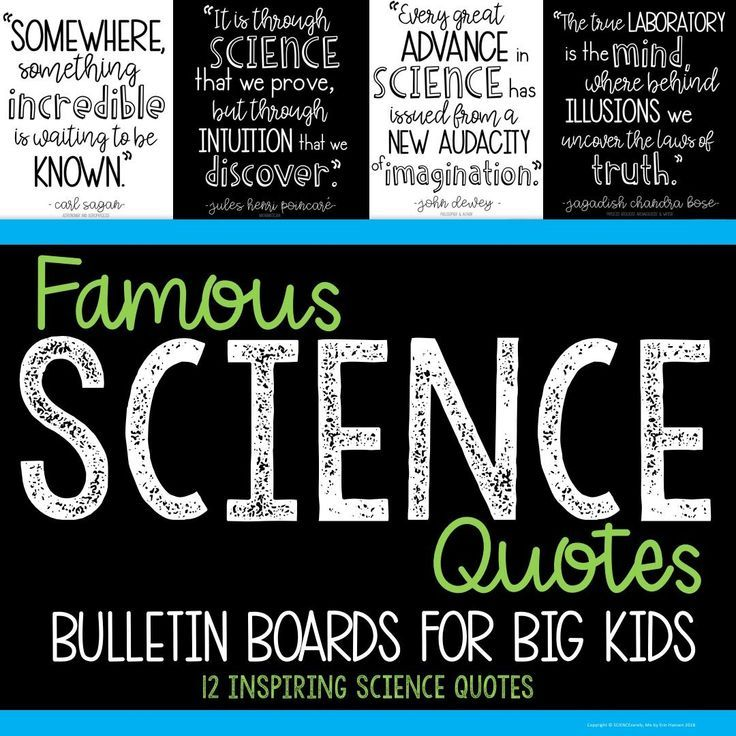 Science Bulletin Board - Famous Quotes - Middle School - STEM #scienceclassroom