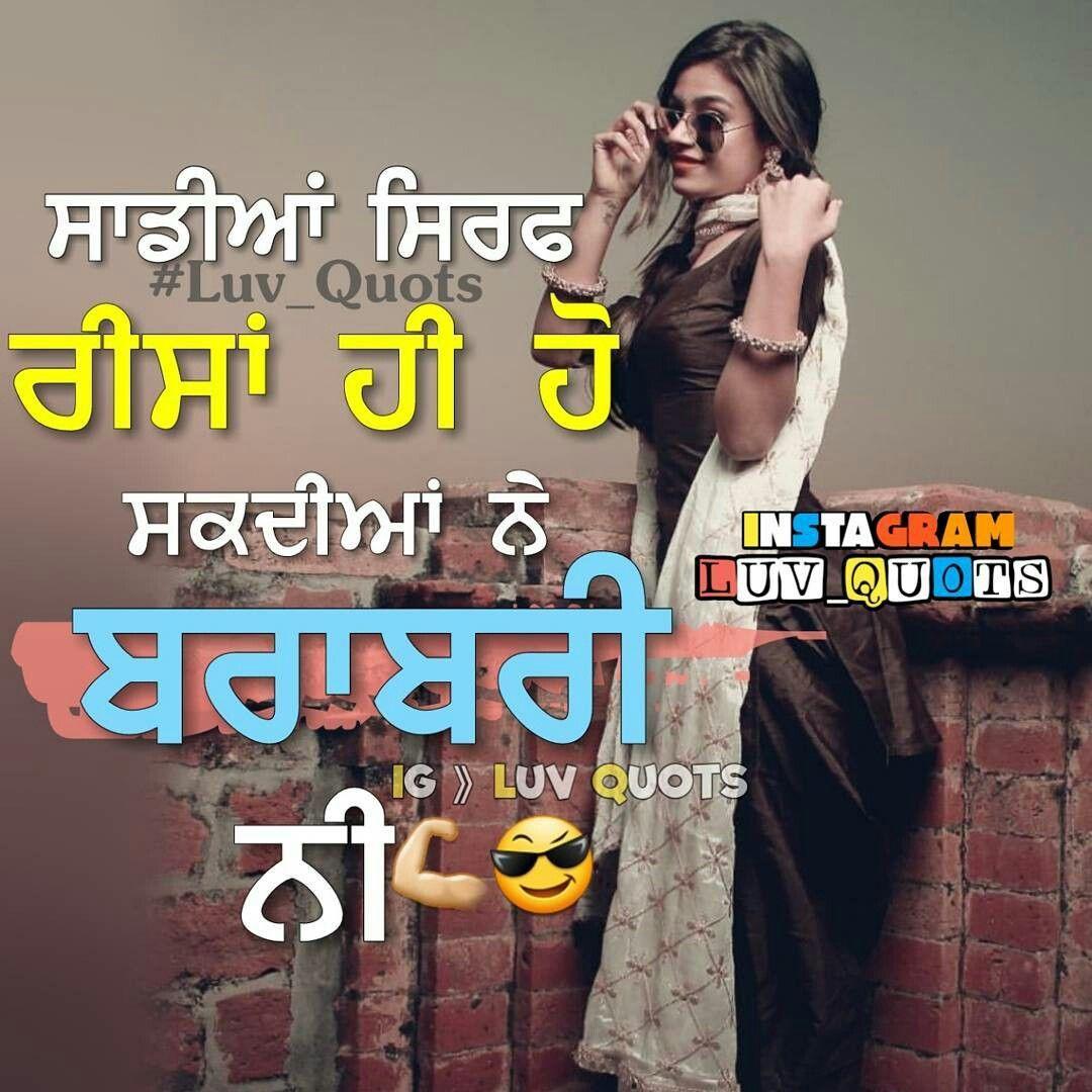 Nav Jivan Attitude Quotes Status Quotes Girly Attitude