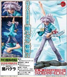 Yu-Gi-Oh!: Bakura Yami 1/7 Scale PVC Statue ARTFXJ