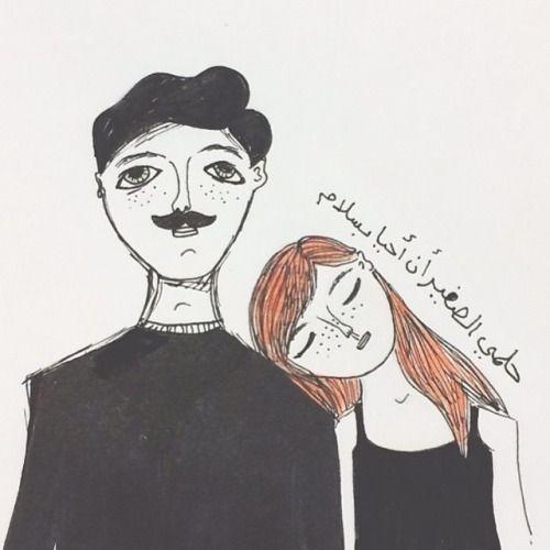 بالعربي Emotional Drawings Funny Cartoon Quotes Quotes For Book Lovers