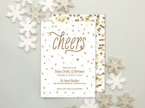 new years party invitation holiday cocktail party invite confetti cheer