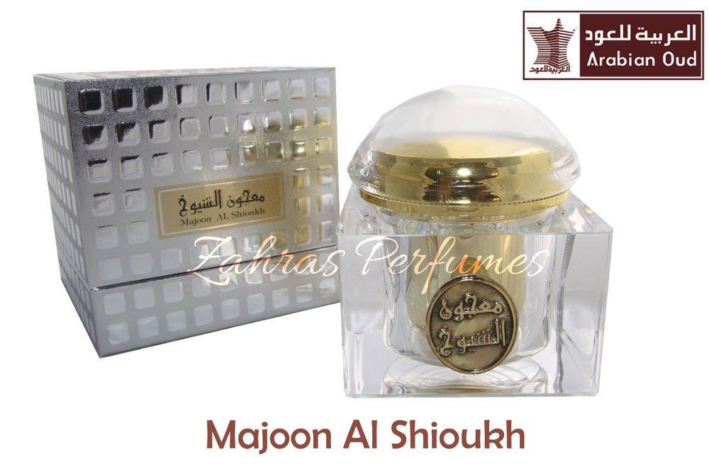 Majoon Al Shioukh By Arabian Oud 100g Sealed Sweet Incense Bakhoor Bukhoor Oudh Arabianoud