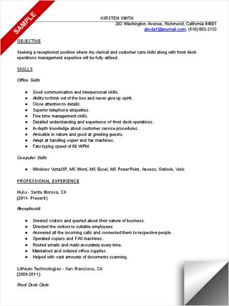 Receptionist Resume Sample, Objective \ Skills Good to Know - sample receptionist resume