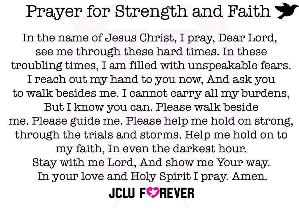 A Prayer for strength and faith. Jesus | Products I Love ...