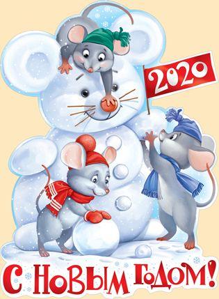 Сегодня, с 13 на 14 января 2020 года, Старый Новый год.