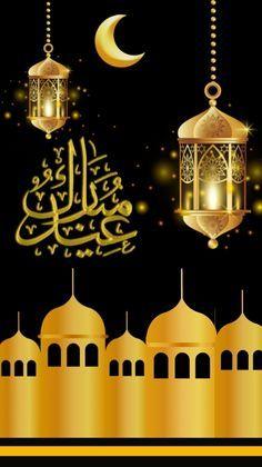 Customize 4,000+ Eid Poster Templates