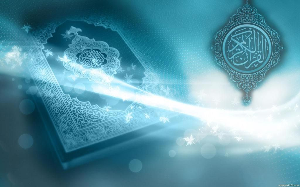 New Post has been published on HD Free Wallpapers Download | Quran | Quran wallpaper, Islamic ...