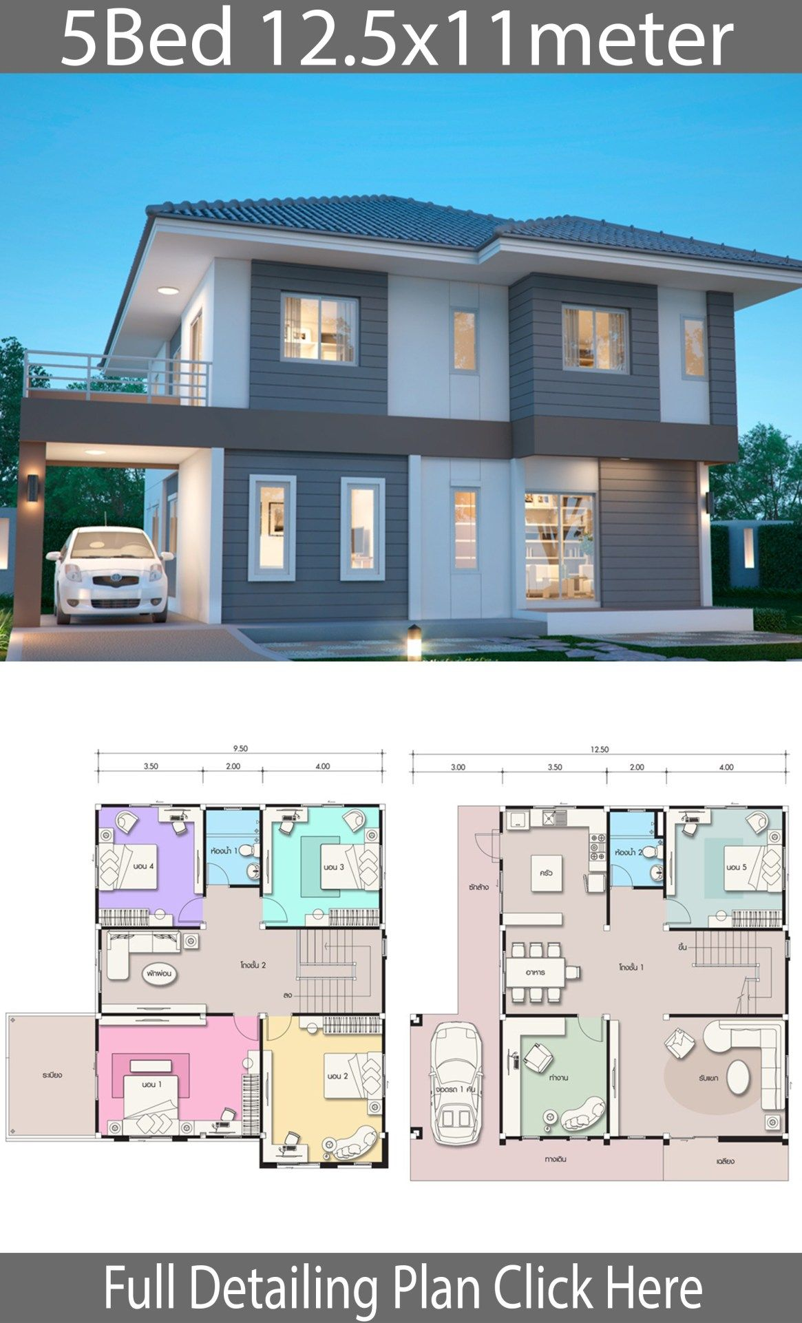 House Design Plan 12 5x11m With 5 Bedrooms In 2020 Architectural House Plans Home Design Plans